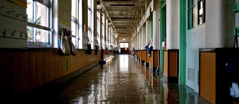 scuola (Treviso)